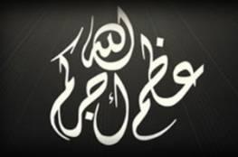 د. ابو هولي يشاطر الـ عبيد الاحزان بوفاة فقيدهم أحمد عبد السلام عبيد