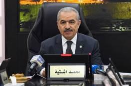 رئيس الوزراء يرفع توصية للرئيس بتجديد حالة الطوارئ لمدة شهر