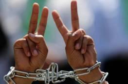 عشرات المؤسسات الدولية والعربية والفلسطينية تُوقع على عريضة تطالب بالإفراج عن الأسرى
