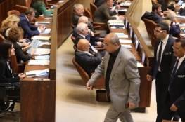 عِراك سياسي- نتنياهو يهاجم السلطة ونوّاب يتركون الكنيست