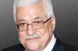 الرئيس يثمن الدعم القطري لدولة فلسطين