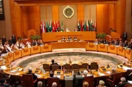 الجامعة العربية: قرار تشكيل لجنة تحقيق دولية يؤكد عزم المجتمع الدولي القيام بمسؤولياته تجاه الفلسطينيين