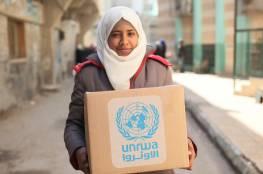 إيطاليا تدعم صحة لاجئي فلسطين في غزة بالتبرع بمبلغ 1,79 مليون يورو للأونروا