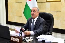 رئيس الوزراء: خطاب الرئيس بمثابة جرس إنذار للمجتمع الدولي من المخاطر المترتبة على استمرار الاحتلال