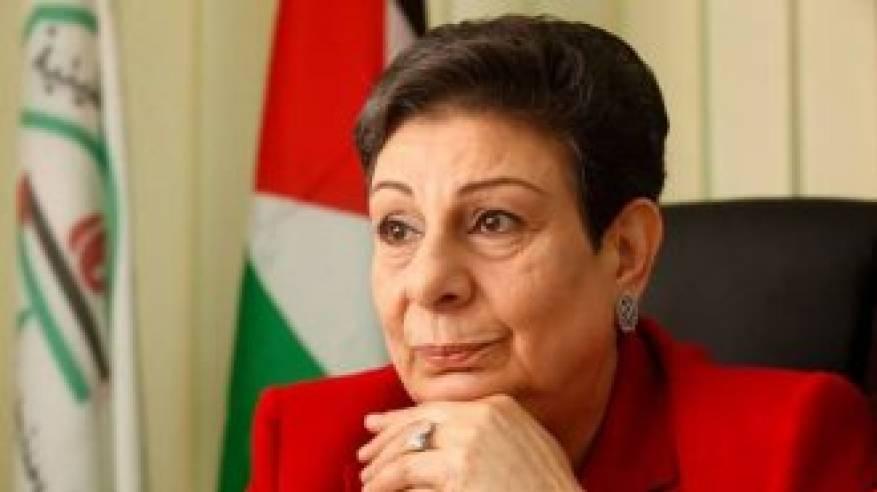 عشراوي تطلع وفدا من الرباعية الدولية على انتهاكات الاحتلال