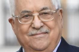 الرئيس يهنئ شعبنا والأمتين العربية والإسلامية بعيد المولد النبوي