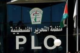 منظمة التحرير تنعى الشهيد بارود وتطالب الجنائية الدولية بالإسراع في فتح تحقيق جنائي
