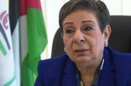 عشراوي: إسرائيل تتحمل المسؤولية القانونية والأخلاقية لاستشهاد الأسير طقاطقة