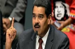 الرئيس الفنزويلي يجدد مواقف بلاده الداعمة للقضية الفلسطينية