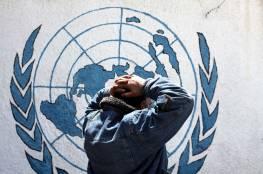 الأونروا تستضيف فعالية جانبية في الجلسة الخامسة والستين للجنة الأمم المتحدة الخاصة بوضع المرأة: النساء بوصفهن عامل تغيير في غزة