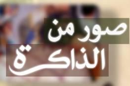 أبو الهيجا والسعدي: أكثر من ستين عاما من اللجوء