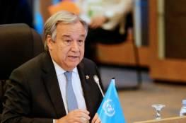 الأمم المتحدة تحذر من تداعيات
