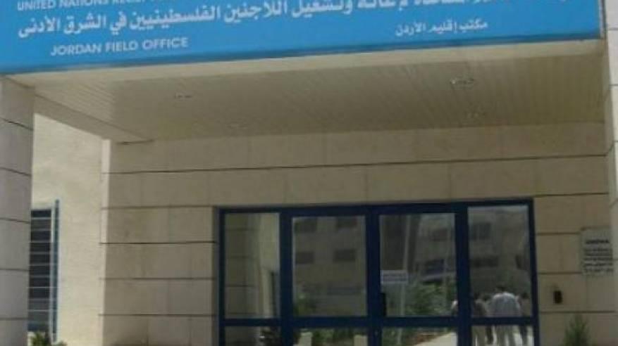 الاتحاد الأوروبي يساهم بمبلغ ١٢،٦ مليون يورو لدعم لاجئي فلسطين القادمين من سوريا في الأردن