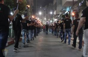 انطلاق مسيرة المشاعل في مدينة رام الله السبت الموافق 14/5 الساعة 7:30احياء لذكرى النكبة