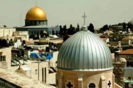 الإسلامية المسيحية تحذر من دعوات متطرفة لاقتحام الأقصى في عيد الأضحى