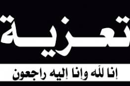 د. ابو هولي يتقدم  باحر التعازي والمواساة من الاخ الدكتور بكر ابو صفية بوفاة والدته