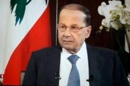 الرئيس اللبناني يدين ابقاء القرار 194 القاضي بعودة اللاجئين الفلسطينيين حبرا على ورق