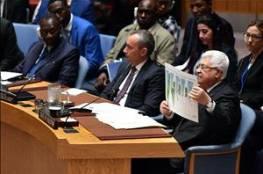 الرئيس أمام مجلس الأمن: الخطة الأميركية احتوت على 311 مخالفة للقانون الدولي