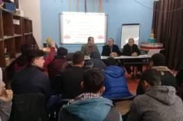 لجنة مخيم خانيونس تنظم ندوة بعنوان حق العودة لطلبة مدرسة حمد الثانوية