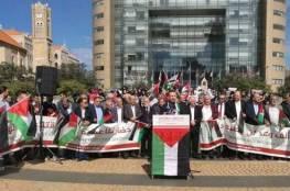 بيروت: اعتصام جماهيري امام السفارة البريطانية بذكرى وعد بلفور