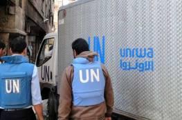 إيطاليا تقدم تبرعات متعددة للأونروا للاجئيين المعرضين للمخاطر في غزة والضفة