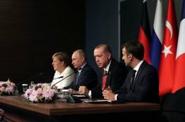 قادة 4 دول يبدون قلقهم إزاء تهديدات الأمن العالمي القادمة من سوريا