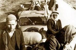 اللجوء الفلسطيني (النكبة)98