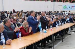 باشراف من د. احمد ابو هولي :حفل دائرة شؤون اللاجئين لتوزيع منحة الطالب الجامعي للعام 2018 تحت رعاية الرئيس محمود عباس يوم الاثنين 18/2/2019
