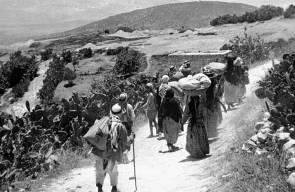 اللجوء الفلسطيني (النكبة) 1