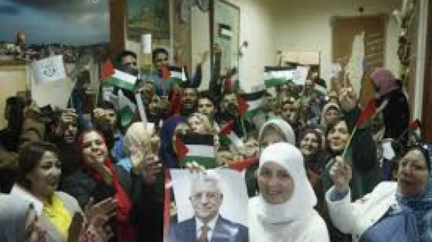 القاهرة: وقفة دعم وتأييد لمنظمة التحرير والرئيس محمود عباس