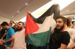 عقوبات أمريكا تطال منح الطلاب الفلسطينيين بلبنان