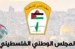 في ذكرى النكبة: المجلس الوطني يدعو برلمانات العالم للعمل مع حكوماتها لفرض عقوبات رادعة على الاحتلال