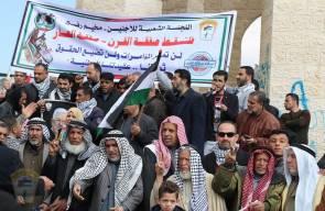 دائرة شؤون اللاجئين بالمنظمة ولجانها الشعبية بالمخيمات تنظم مسيرات احتجاجية رفضاً لصفقة القرن يوم الثلاثاء الموافق 28/1/2020