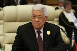 الرئيس يصدر تعليماته بفتح بيت عزاء للشيخ أبو سردانة في رام الله
