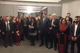 سفارة دولة فلسطين لدى إيطاليا تحيي ذكرى الاستقلال
