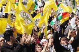 فتح: إسرائيل تنفذ إعدامات ميدانية ورواياتها كاذبة