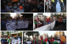 احتجاجات شعبية فلسطينية وعربية ودولية رفضا لصفقة القرن والتطبيع