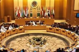 الجامعة العربية لمناسبة