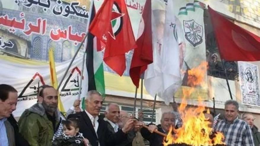 الآلاف من أبناء شعبنا يشاركون في ايقاد شعلة الانطلاقة في مخيمات لبنان