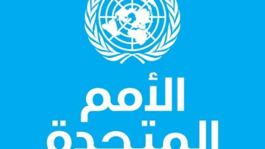 غوتيريش: دعوة الرئيس عباس لعقد مؤتمر دولي للسلام توفر فرصة إيجابية لدفع السلام في المنطقة