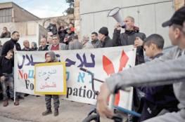 مسؤولون أمميون يدعون لوقف الخطط التي تستهدف تهجير اللاجئين من حيّ الشيخ جراح