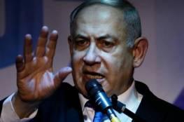 نتنياهو يجمد مشاورات ضم الأغوار تحسبا من
