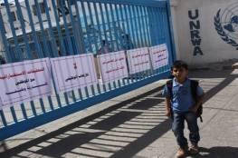 الأونروا تنضم إلى كيانات الأمم المتحدة الأخرى في دق ناقوس الخطر بشأن عائلات الشيخ جراح الثماني المعرضة لخطر الإخلاء القسري