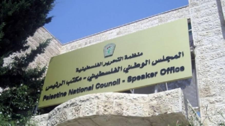المجلس الوطني: ما يجري في القدس يفرض على الأمم المتحدة توفير الحماية العاجلة لشعبنا