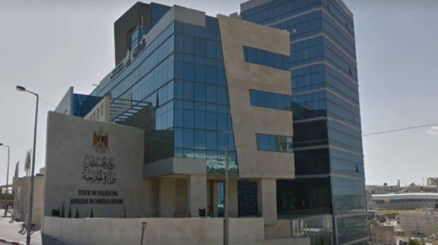 الخارجية تبعث رسائل لحقوق الانسان والجامعة العربية ومنظمة التعاون الاسلامي حول الشركات العاملة بالمستوطنات