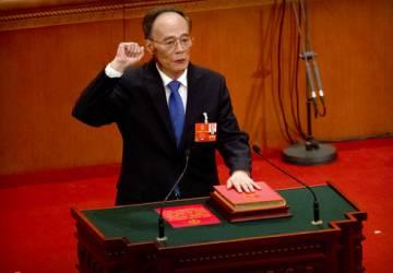 نائب رئيس الصين