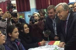 الأمين العام للأمم المتحدة يزور مخيم البقعة في الأردن تضامنا مع الأونروا