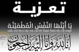 د. أبو هولي وكادر دائرة شؤون اللاجئين يشاطرون زميلهم الاخ محمد الاسمر رئيس مجلس قروي قبيا  الاحزان بوفاة والدته