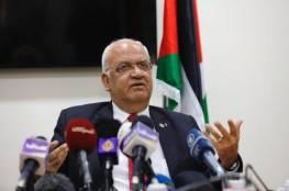 عريقات: اجتماع تشاوري للجنة التنفيذية لمنظمة التحرير غدا لبحث ما يجري في القدس