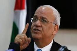 عريقات: أية خطة تتضمن عناصر إنهاء القضية الفلسطينية وإلغاء وجود شعبها مرفوضة